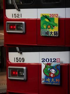120107_KQdaishi_HM.jpg