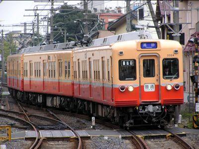 3300形赤電01