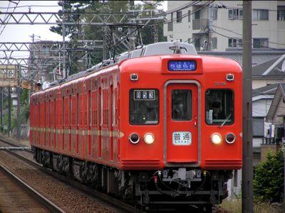 3300形FO01
