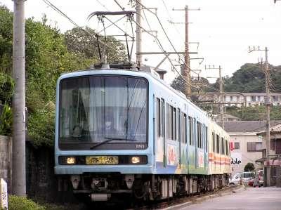 20091009- 001