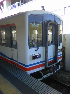 20091103093300