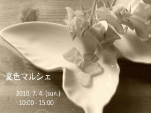 DM_photo.jpg