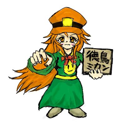 オレンジミカンモングラ原画