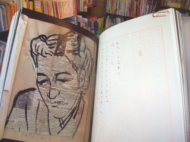 茨木のり子の家(中身)