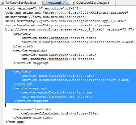 GoogleAppEngineのweb.xmlのサンプル