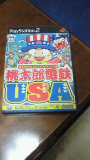 201112241815000_convert_20111225203822.jpg