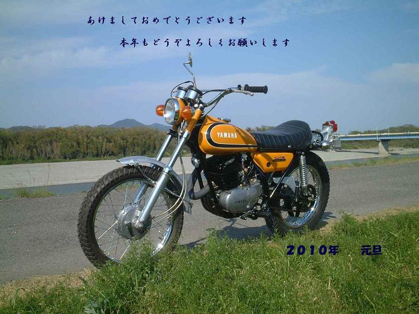 DT-1F 2010元旦