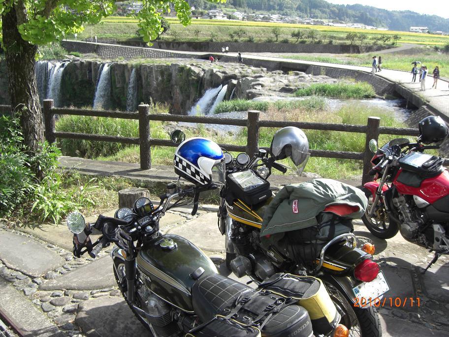 ブログ原尻の滝-2