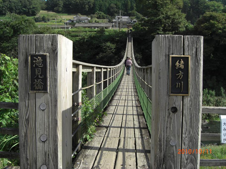ブログ原尻の滝-1