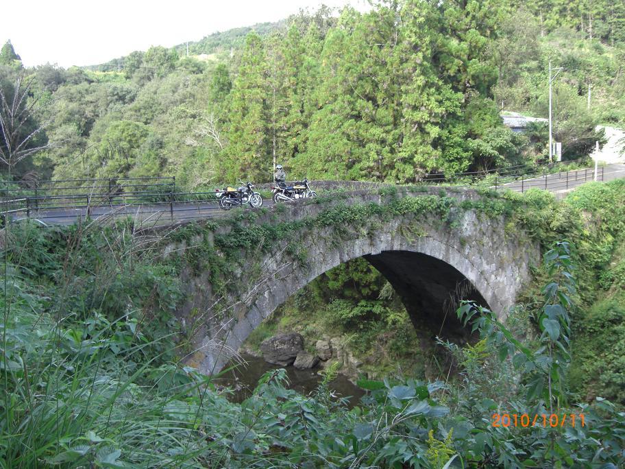 ブログ虹潤橋-1