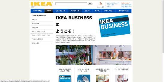 screen-capture-4_20110807193347.jpg
