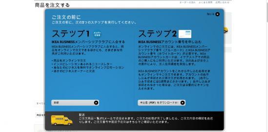 screen-capture-5_20110807193802.jpg