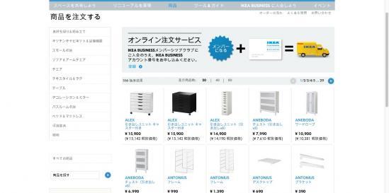 screen-capture-6_20110807194506.jpg