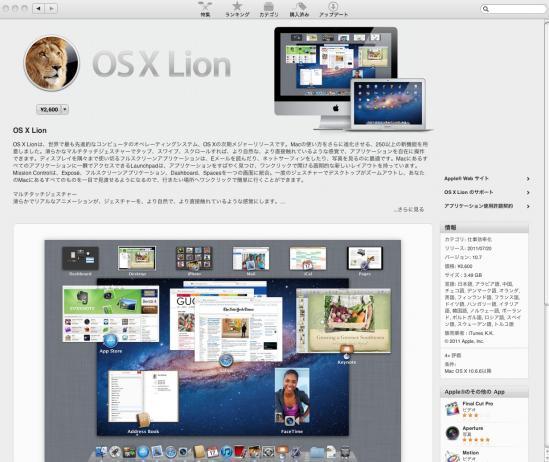 screen-capture_20110720224244.jpg