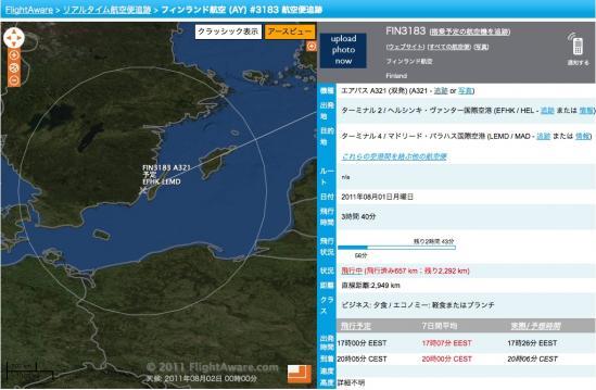 screen-capture_20110802002610.jpg