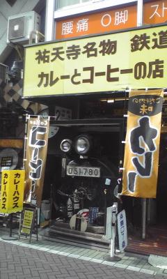 20091101120554
