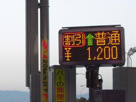 2010043002