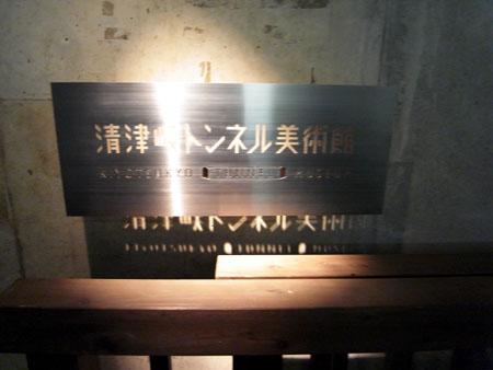 2010053011