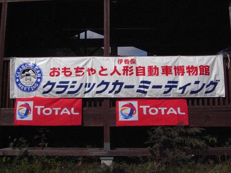 2010091903