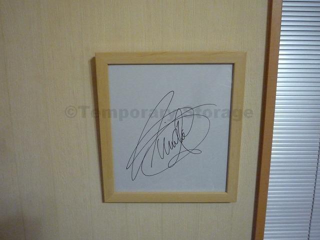 ティモ・グロック サイン