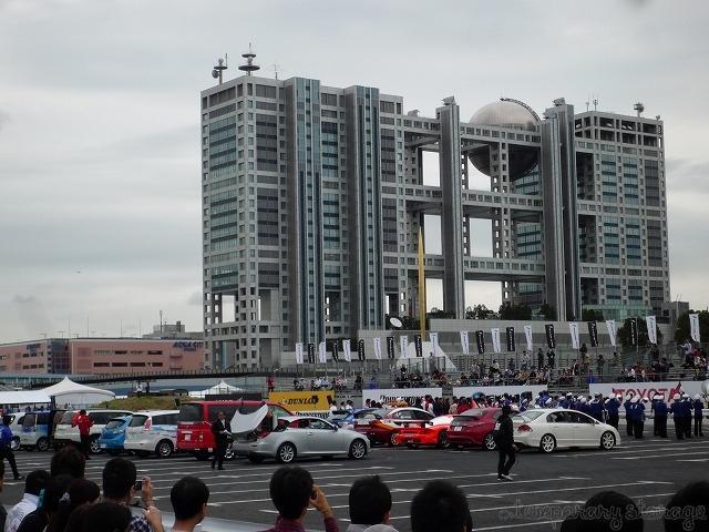 モータースポーツジャパン2009 開会式