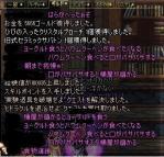 01_20100520132412.jpg