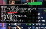 03_20101219221542.jpg