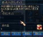 04_20110207225409.jpg