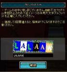 05_20100921190855.jpg