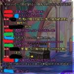 09_20110819215633.jpg