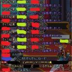 10_20110614171034.jpg
