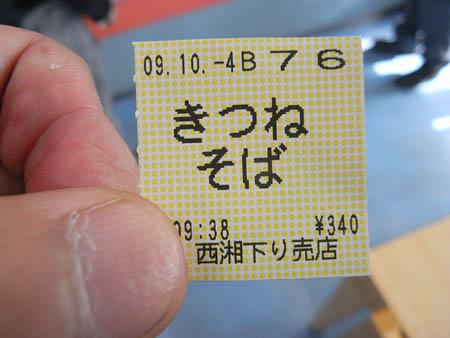 RIMG7136.jpg