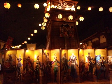 大江戸温泉 (6)