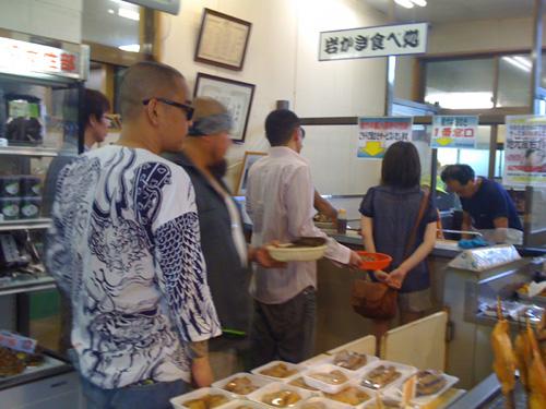 iwagaki_eatup.jpg