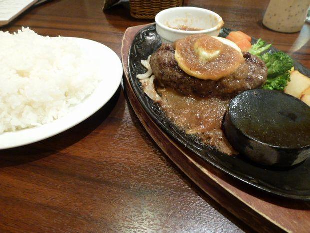 上州牛ハンバーグセット