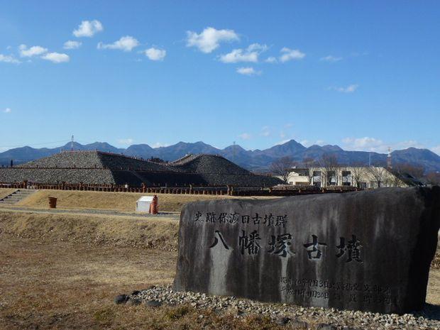 八幡塚古墳全景2