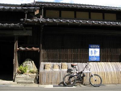 kurayosi0214