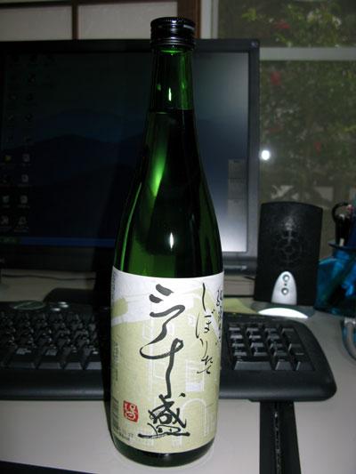 酒蔵開き03