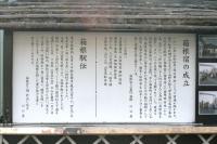 箱根駅伝コース巡り6