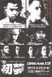 DREAM13