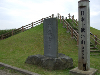 miyukibashi1.jpg