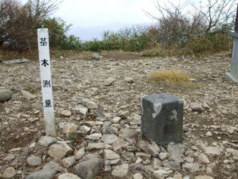 ohazumayama.jpg