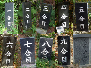 ohazumayama5.jpg