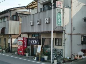 img_338583_15654982_0shimizuya.jpg
