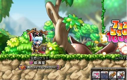 Maple110723_1.jpg