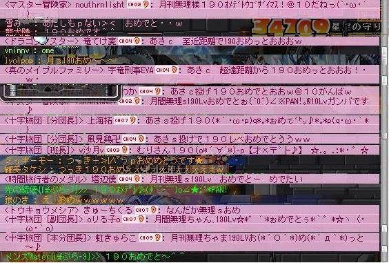Maple110723_2.jpg