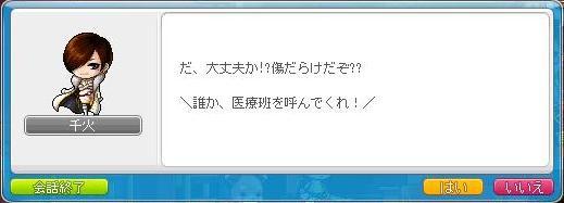 Maple110723_3.jpg