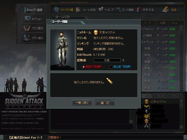 ScreenShot_18.jpg