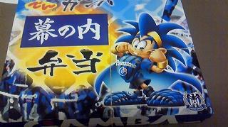 s-2010.3.6②