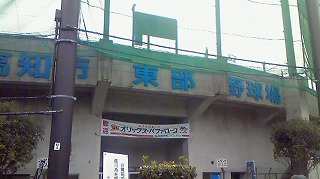 s-2010.11.13①